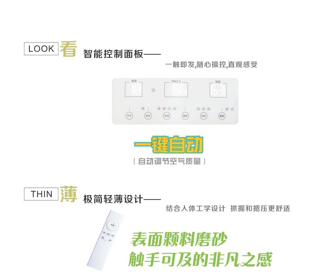 永华KJ450G-PPT_页面_08.jpg